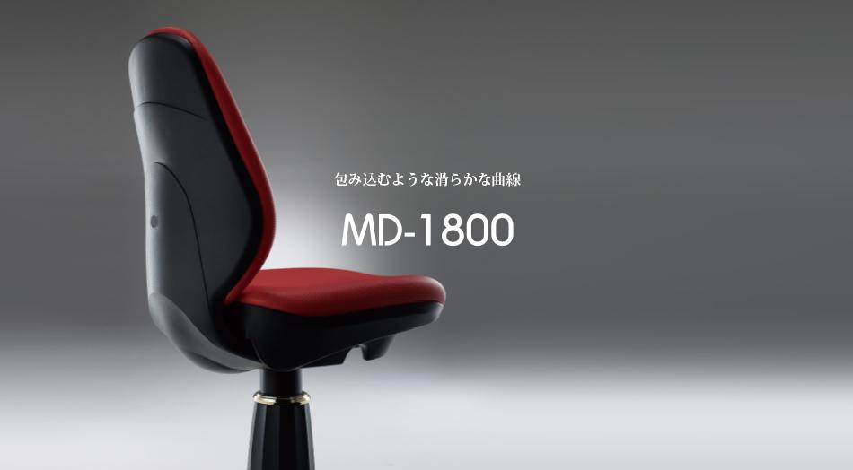 MD-1800