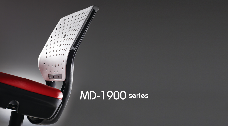 MD-1900