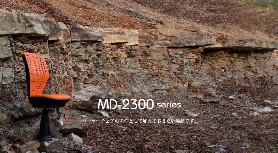 MD-2300