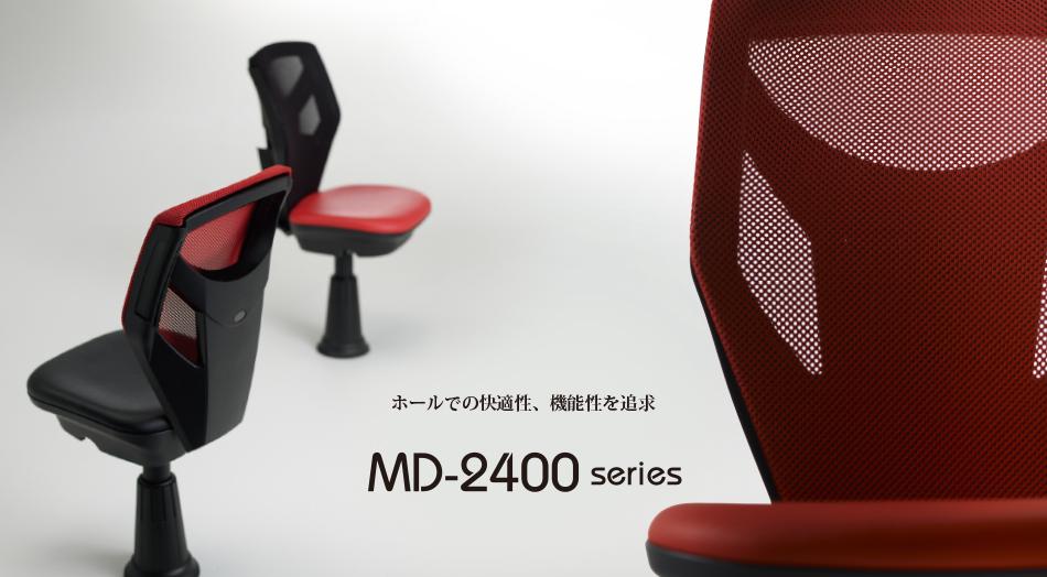 MD-2400