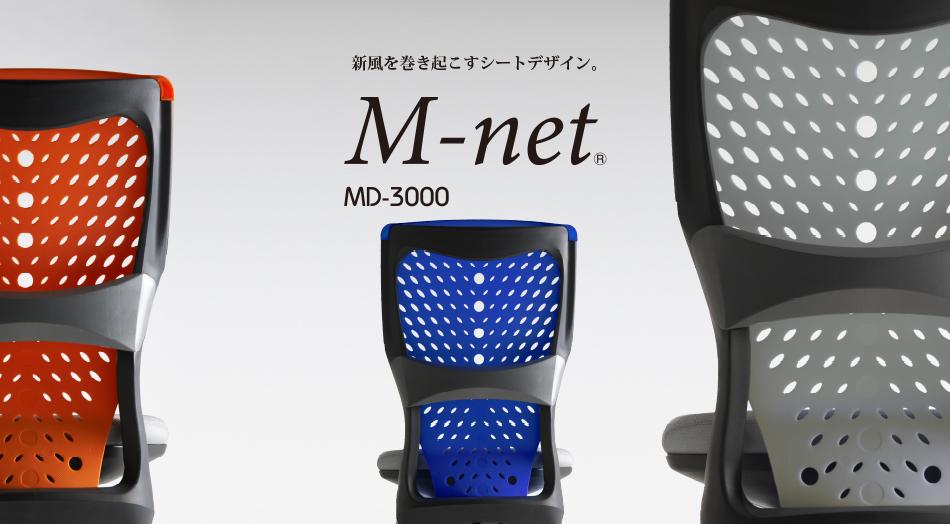 MD-3000