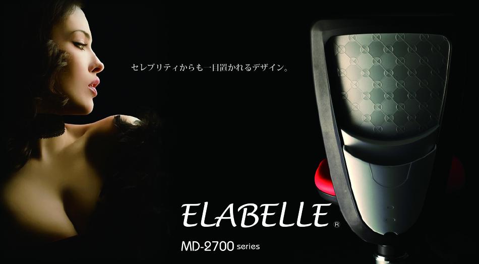 ELA_image1_1