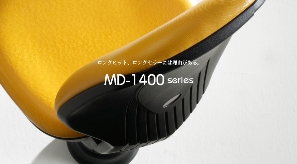 MD-1400
