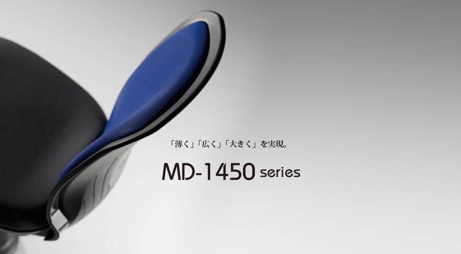 MD-1450