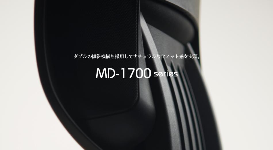 MD-1700